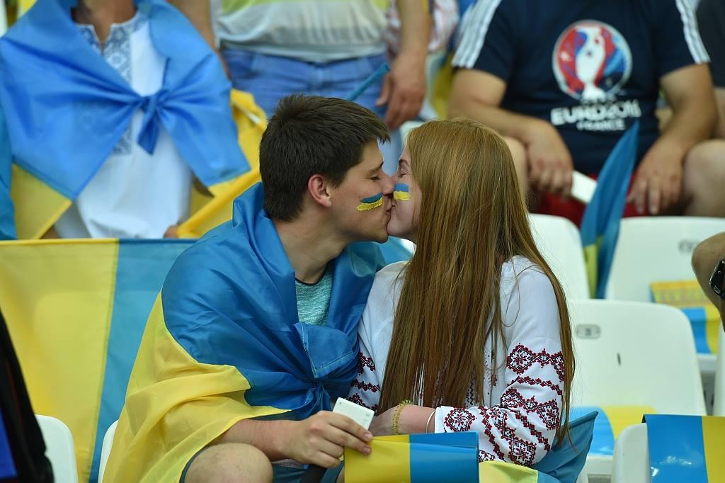 Fans Oekraïne